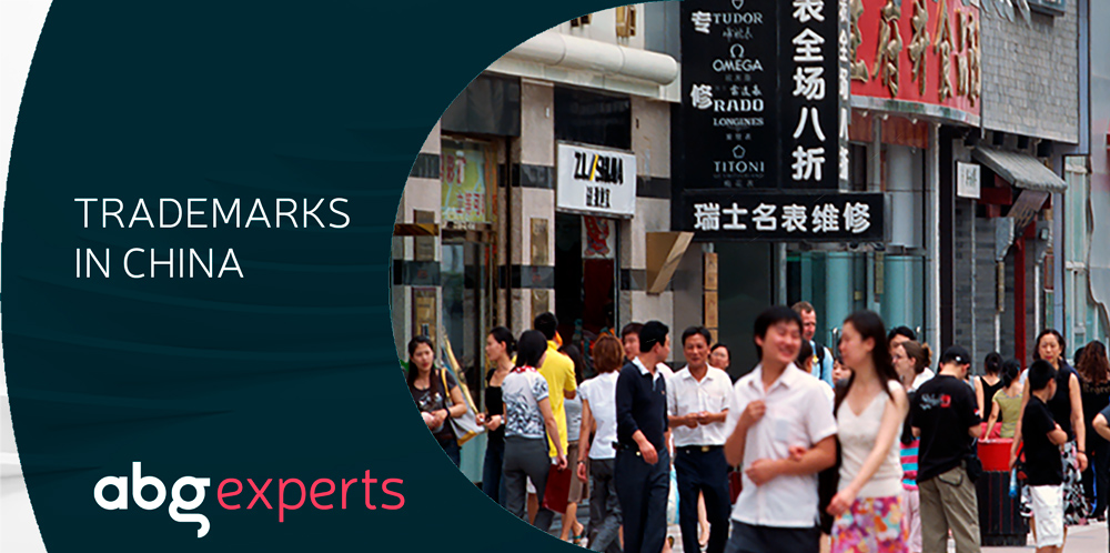 The protection of trademarks in China: key points