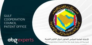 The Patent Office of the Cooperation Council of the Gulf will not accept new applications