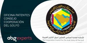 La Oficina de Patentes del Consejo de Cooperación del Golfo no aceptará nuevas solicitudes