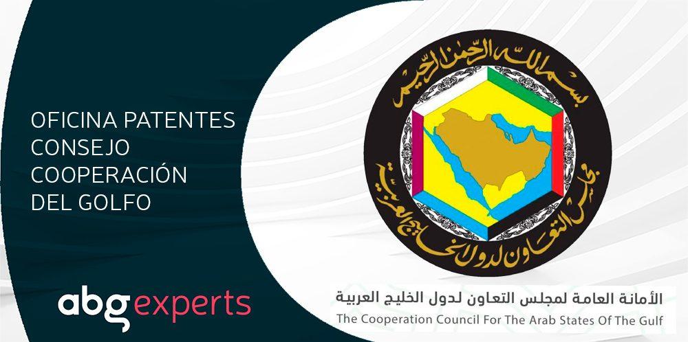 patentes-paises-Golfo
